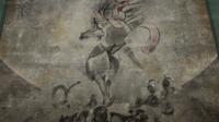 EP903 Pintura de Greninja