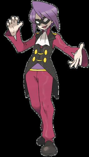 """Ilustración de Mento en <a href=""""/es/wiki/Pok%C3%A9mon_Oro_HeartGold_y_Pok%C3%A9mon_Plata_SoulSilver"""" title=""""Pokémon Oro HeartGold y Pokémon Plata SoulSilver"""">Pokémon Oro HeartGold y Pokémon Plata SoulSilver</a>"""