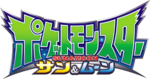 Logo Serie Sol y Luna