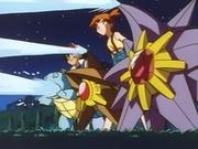 EP026 Starmie, Staryu y Squirtle usando pistola agua