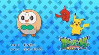 EP947 Cuál es este Pokémon (Japón)