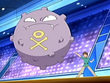 EP451 Koffing