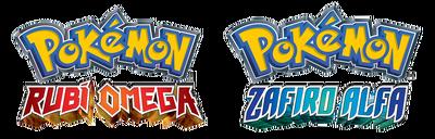 Logo Pokémon Rubí Omega y Pokémon Zafiro Alfa