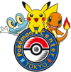 Pokémon Center Tokio