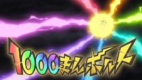 EP997 Pikachu usando gigarrayo fulminante