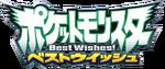 Logo Best Wishes