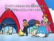 EP444 Coordinadores y Pokémon (1)