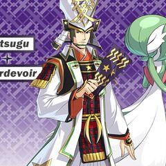 Kanetsugu y su Gardevoir