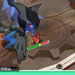 Zekrom en Super Pokémon Rumble como jefe final.