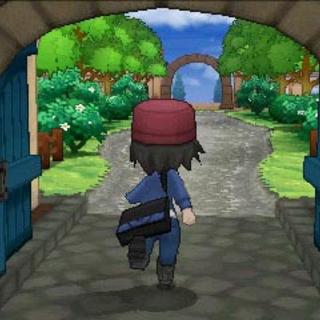 Arcos situados en la salida del pueblo.
