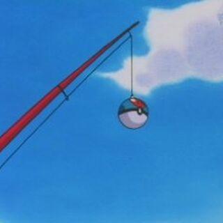 Cebo Ball en la caña de pescar de <a href=