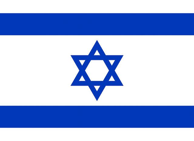 File:Israel.jpeg