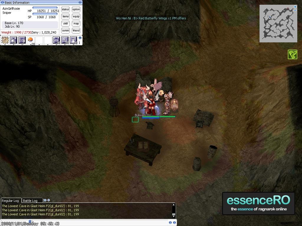 ScreenEssenceRO320