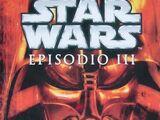 Star Wars Episodio III: La Venganza de los Sith (novela juvenil)