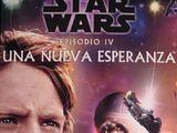 Star Wars Episodio IV: Una Nueva Esperanza (novela juvenil)