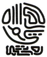 Mark of Borsk Fey'lya