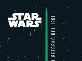 Star Wars: El Retorno del Jedi (novela tapa blanda)