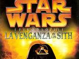 Star Wars Episodio III: La Venganza de los Sith (novela)
