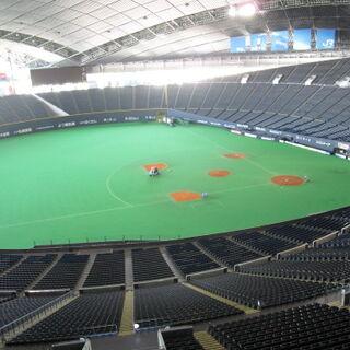 El Sapporo Dome en Modo Beisbol.
