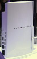 Playstation3Prototipo
