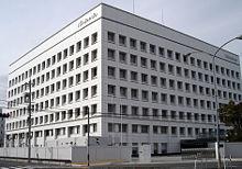 Cuartel de Nintendo