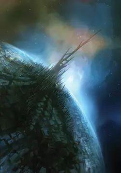 Planeta commorragh ciudad oscura