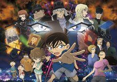 Meitantei Conan Junkoku no Nightmare Guia Anime Primavera 2016 Wikia