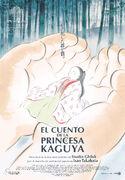 w:c:cine:El cuento de la princesa Kaguya