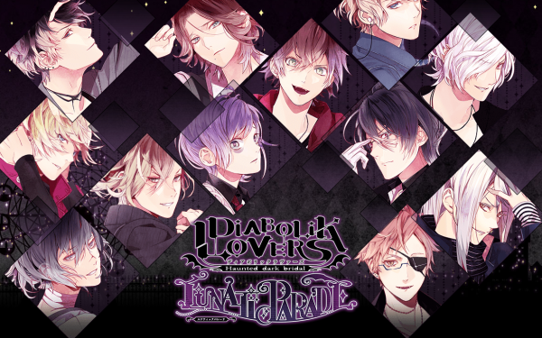 Archivo:Diabolik Lovers.png