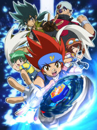 Metal-fight-beyblade (1)