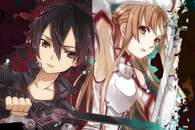 Archivo:Sword Art Online.png