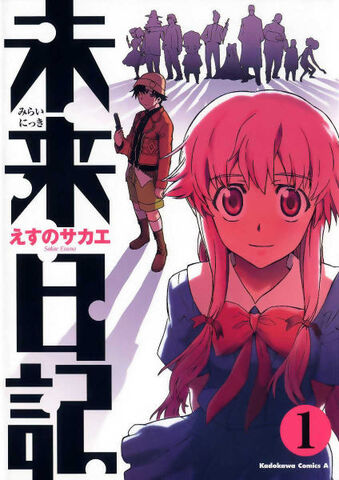 Archivo:Mirai-Nikki.jpg