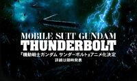 Mobile Suit Gundam Thuderbolt Guia Manga Anime Invierno 2016