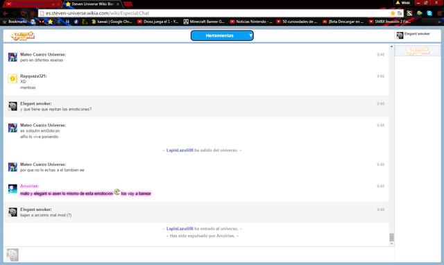 Archivo:Screenshot 7.png