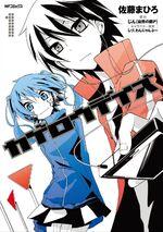 Kagerou Days wikia