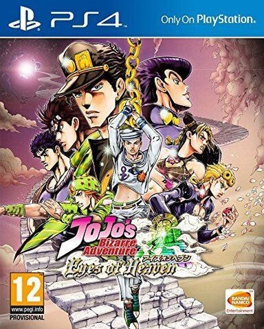 Archivo:Jojos-bizarre-adventure-eyes-of-heaven.jpg