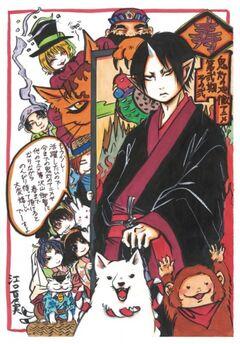 Hoozuki no Reitetsu season 2