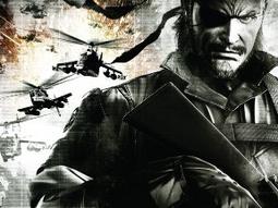 Spotlight Metal Gear