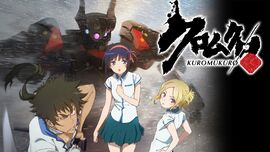 Kuromukuro Guia Anime Primaver 2016 Wikia