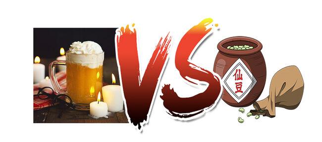 Batalla de comidas vs final