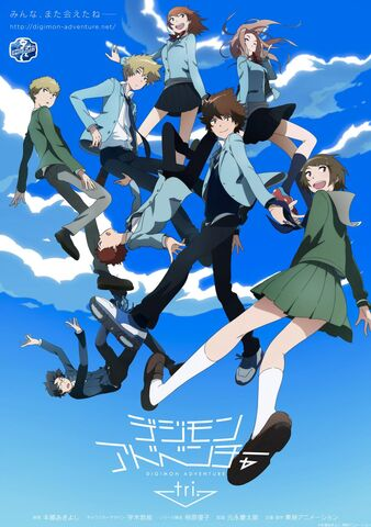Archivo:Digimon Adventure tri wikia.jpg