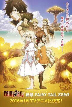 Fairy Tail Zero Guia Manga Anime Invierno 2016
