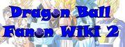 Dragon ball wiki fanon 2 logo