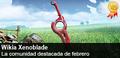 Featured-Xenoblade-Febrero-2016.png