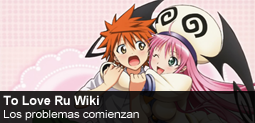 Spotlight - To Love Ru - 255x123