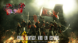 Final-fantasy-type-02