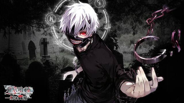Archivo:45581 tokyo ghoul.jpg