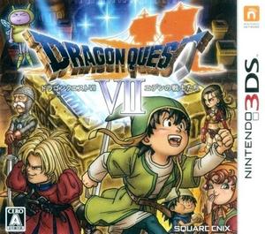 Dragon-quest-vii-fragmentos-de-un-mundo-olvidado