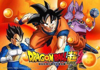 Dragon ball super MP 03