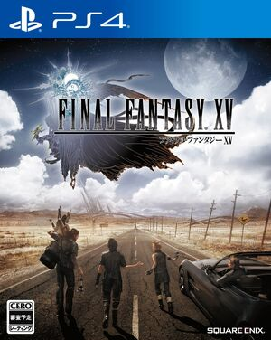 FinalFantasyXV cover